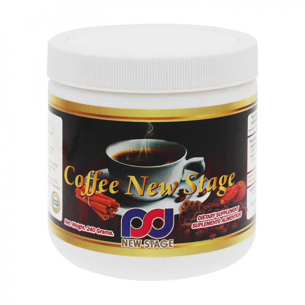 Coffee New Stage